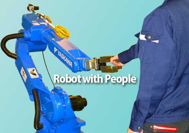 ロボットと人の共存共栄