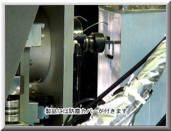 Milling Star03